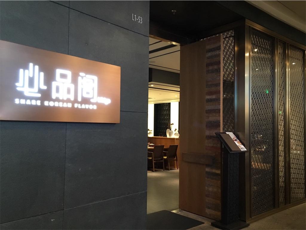f:id:minghuabj:20181020114757j:image