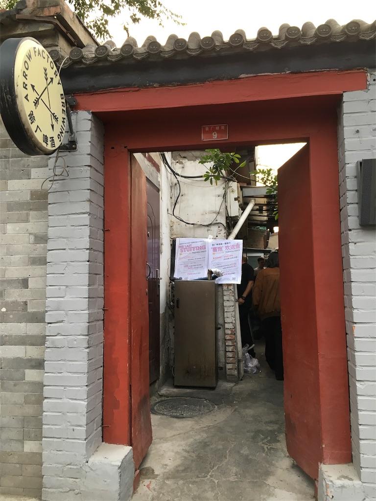 f:id:minghuabj:20181021004630j:image