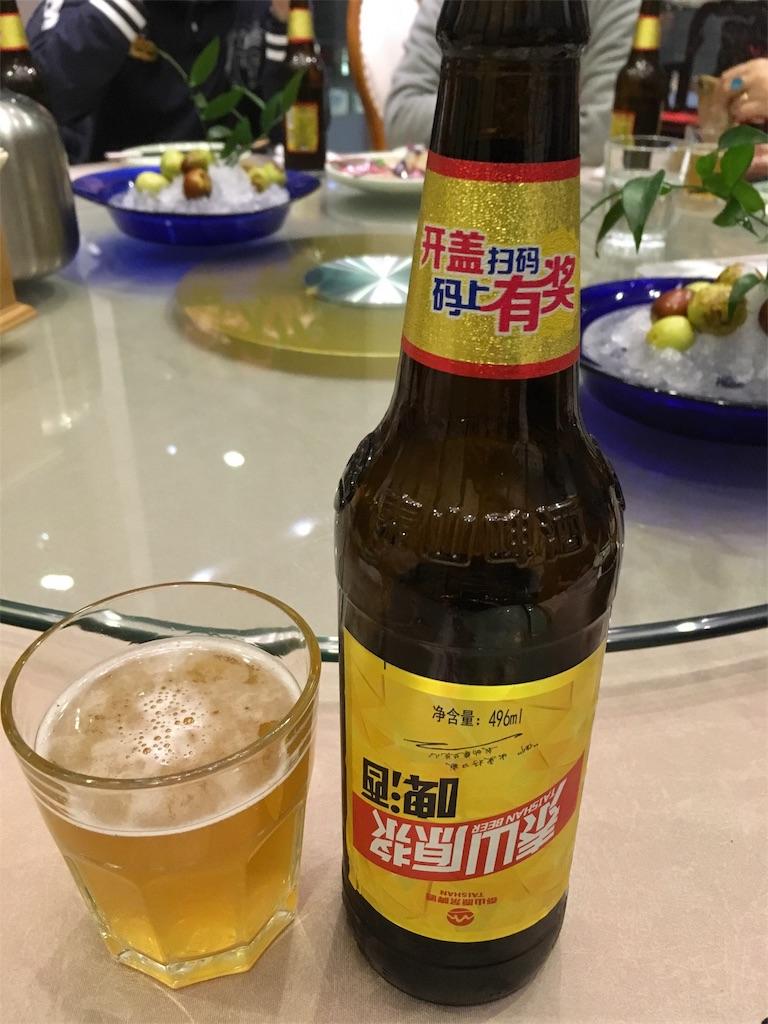 f:id:minghuabj:20181022004302j:image