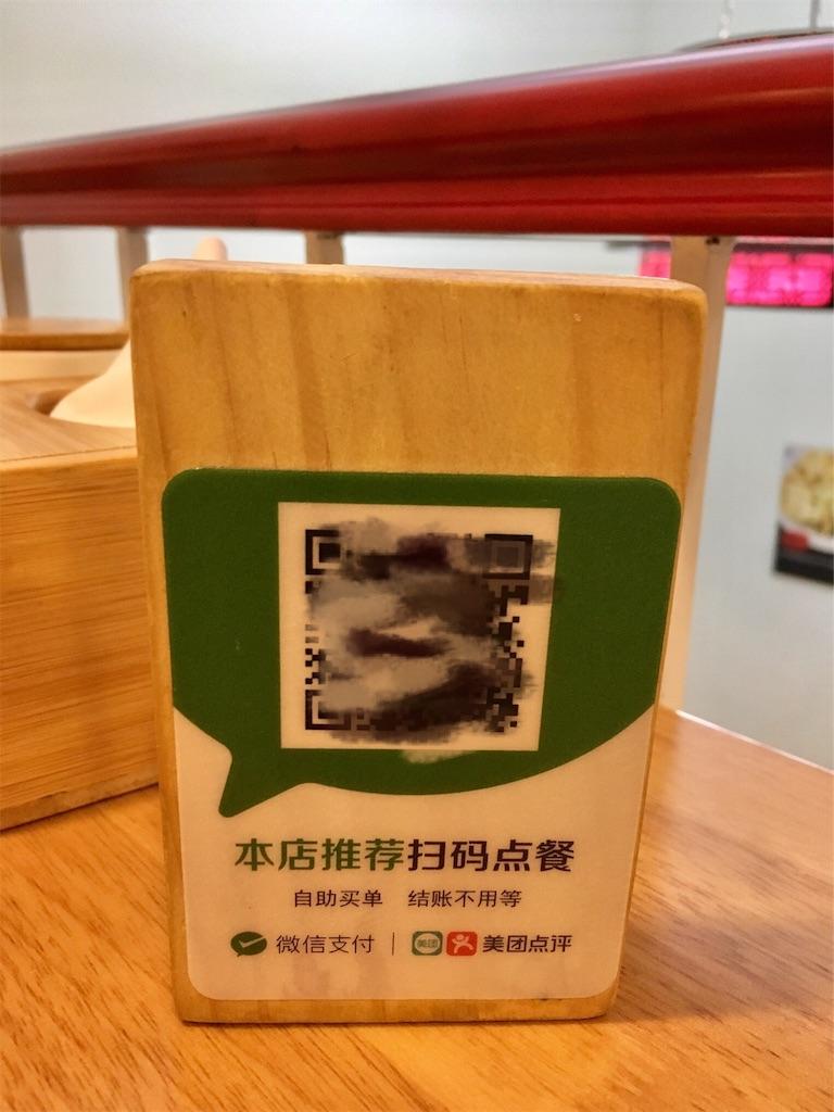f:id:minghuabj:20181026135513j:image