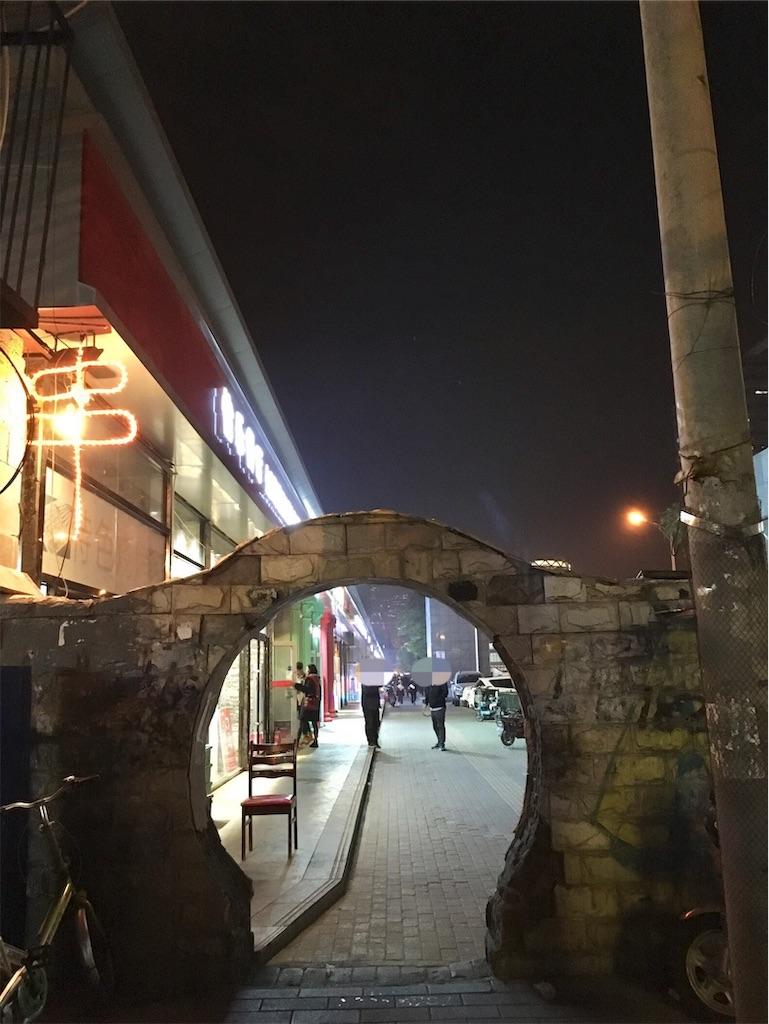 f:id:minghuabj:20181026135549j:image