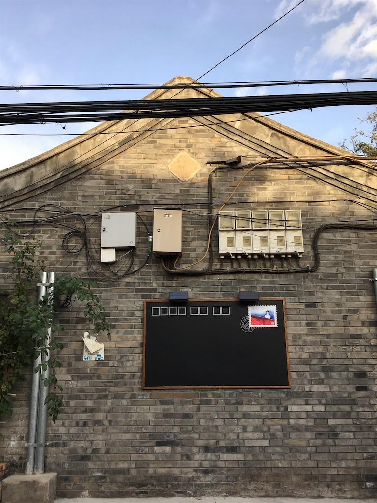 f:id:minghuabj:20181028215652j:image