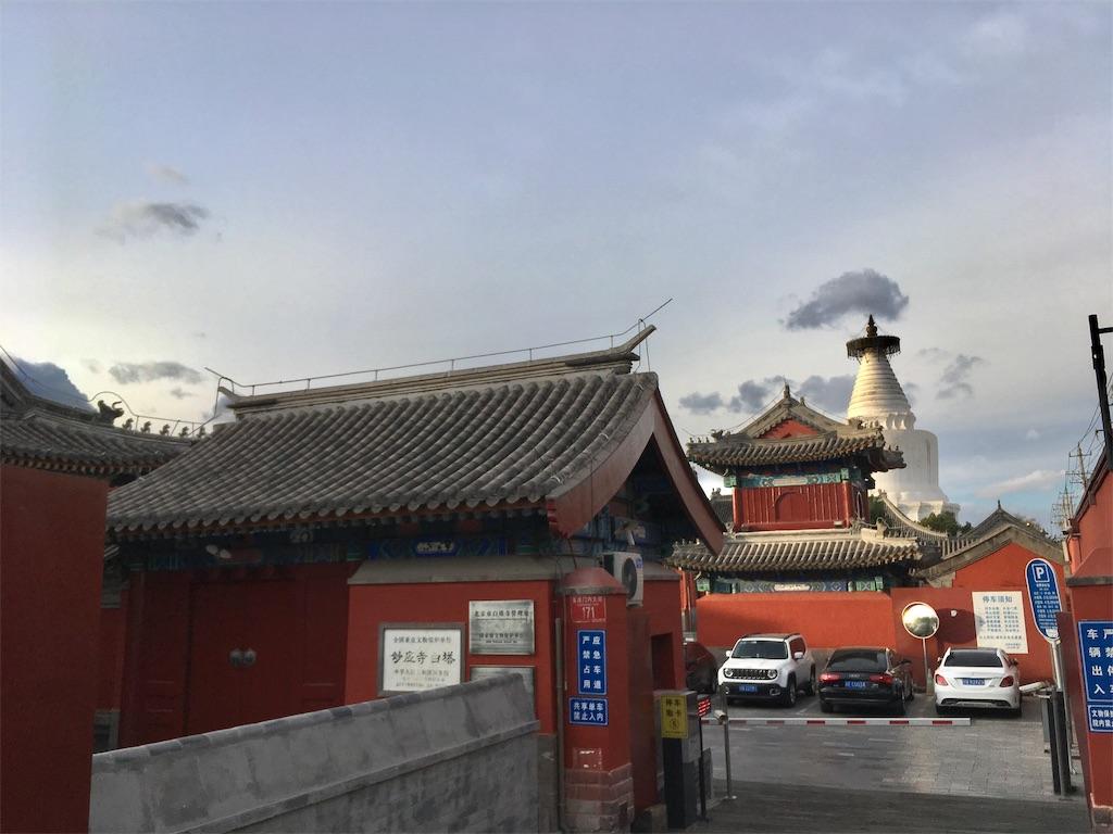 f:id:minghuabj:20181028215719j:image