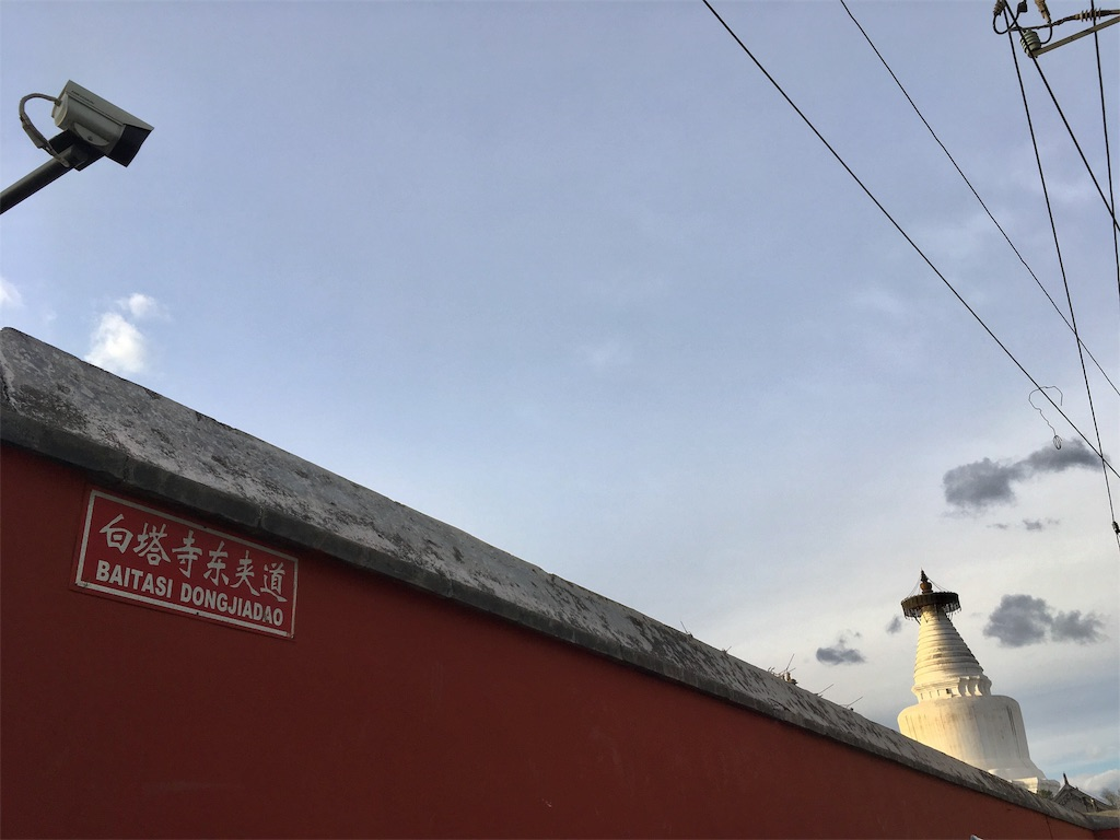 f:id:minghuabj:20181028215825j:image