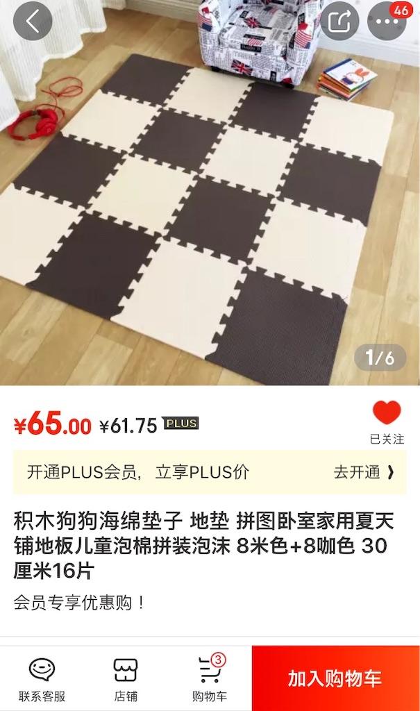 f:id:minghuabj:20181108002744j:image