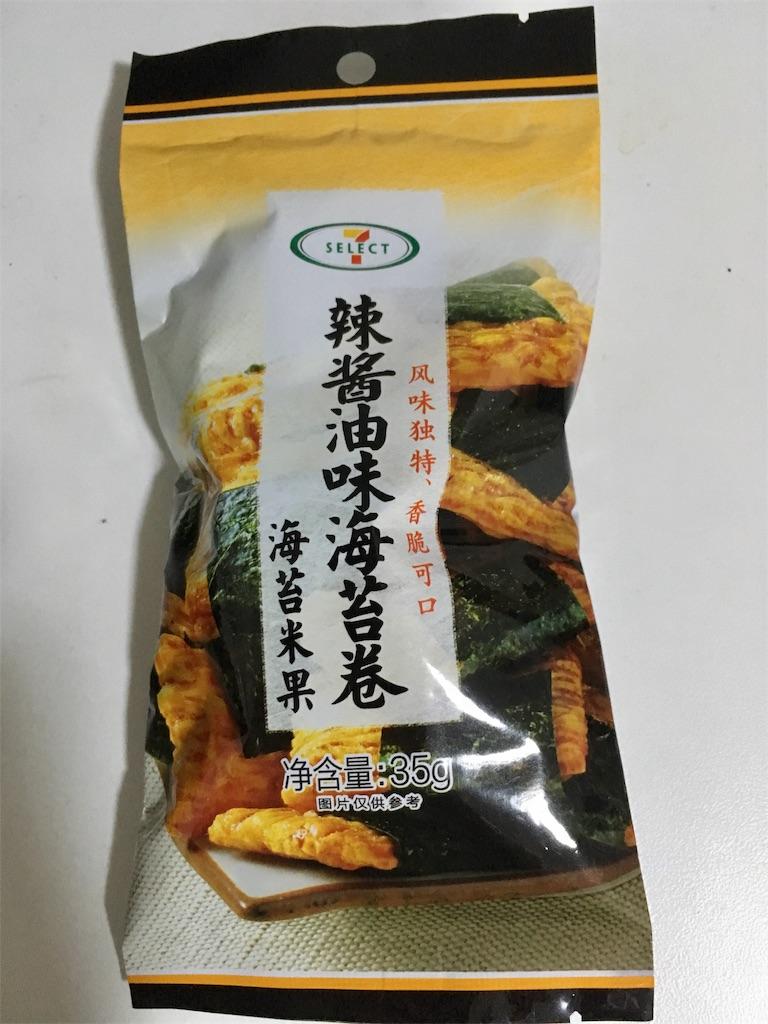 f:id:minghuabj:20181110123158j:image