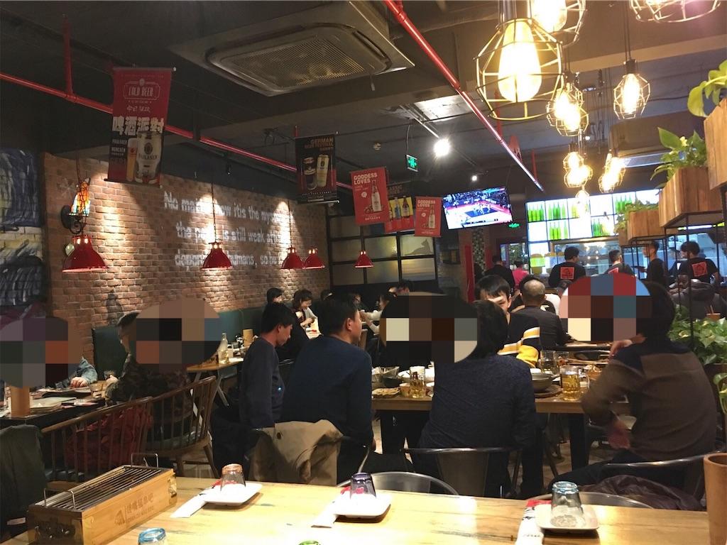 f:id:minghuabj:20181111100217j:image