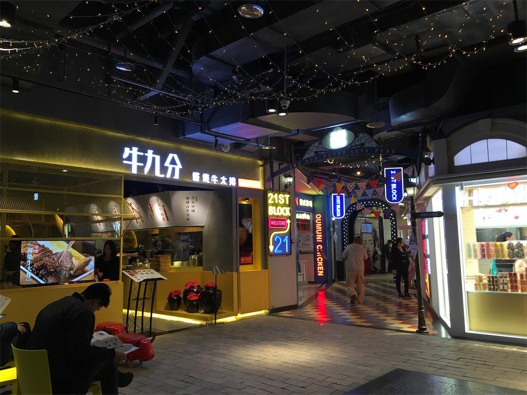 f:id:minghuabj:20181116011013j:image