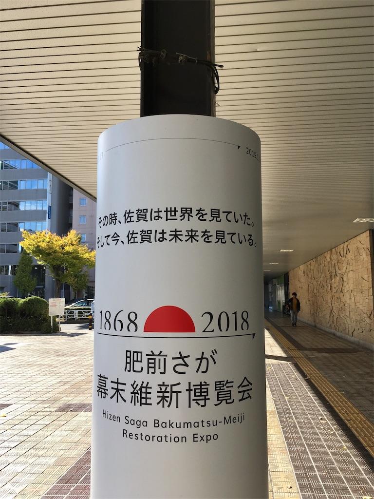 f:id:minghuabj:20181118131547j:image