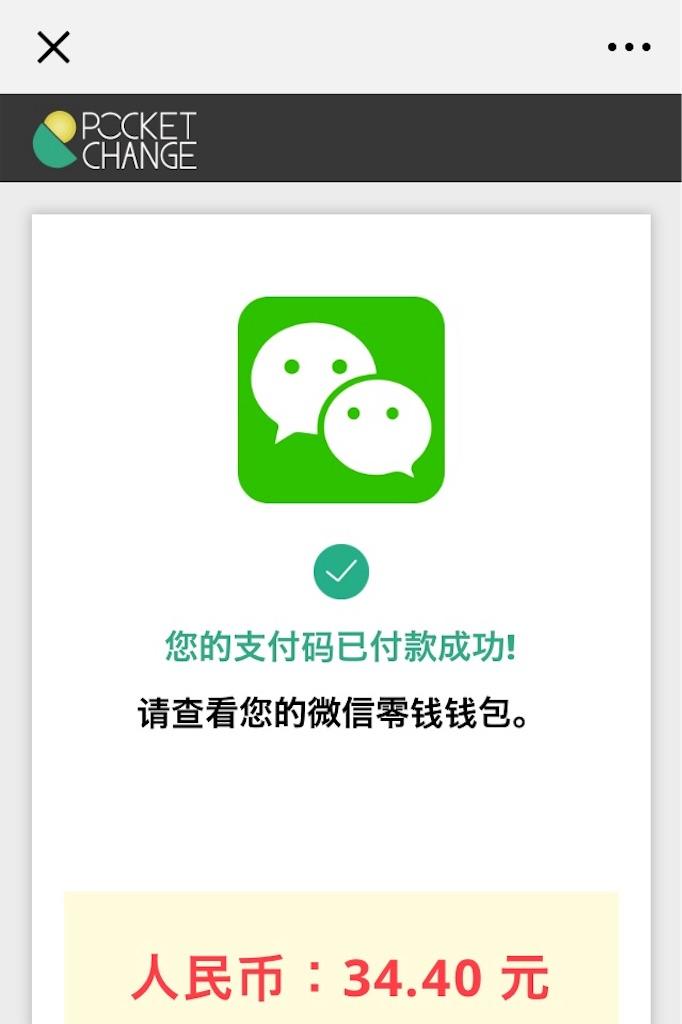 f:id:minghuabj:20181119134247j:image