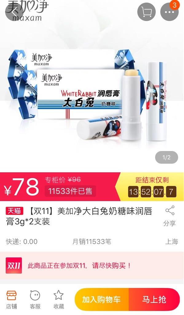 f:id:minghuabj:20181120135521j:image