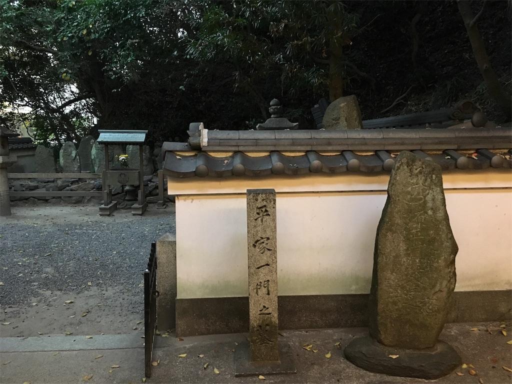 f:id:minghuabj:20181201201851j:image
