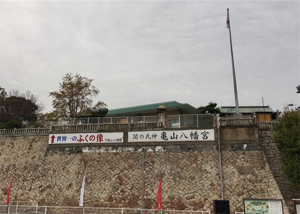 f:id:minghuabj:20181201202002j:image