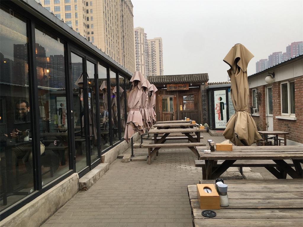 f:id:minghuabj:20181202012237j:image