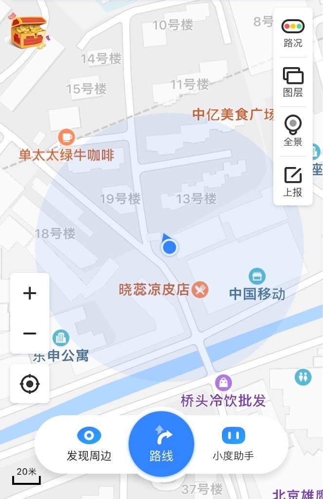 f:id:minghuabj:20181202013438j:image