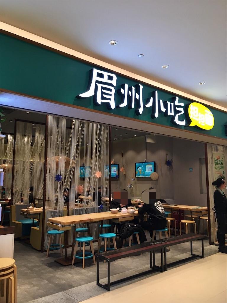 f:id:minghuabj:20181206011142j:image