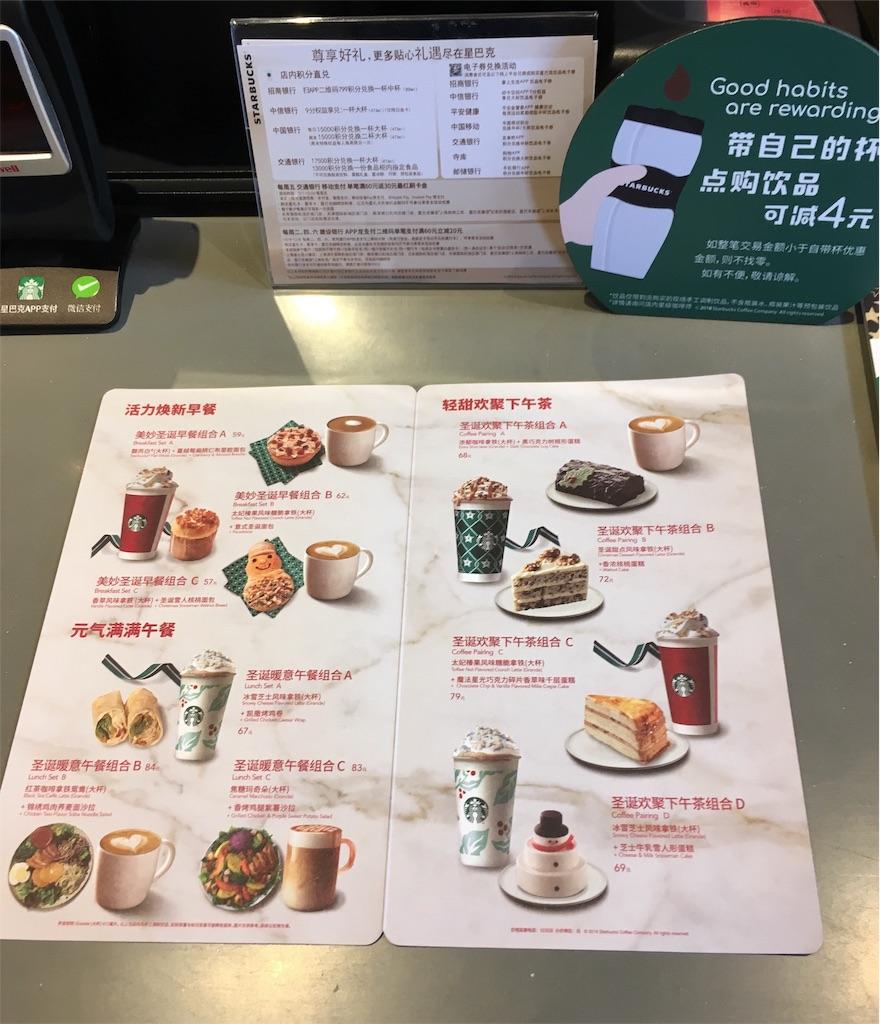 f:id:minghuabj:20181214100118j:image