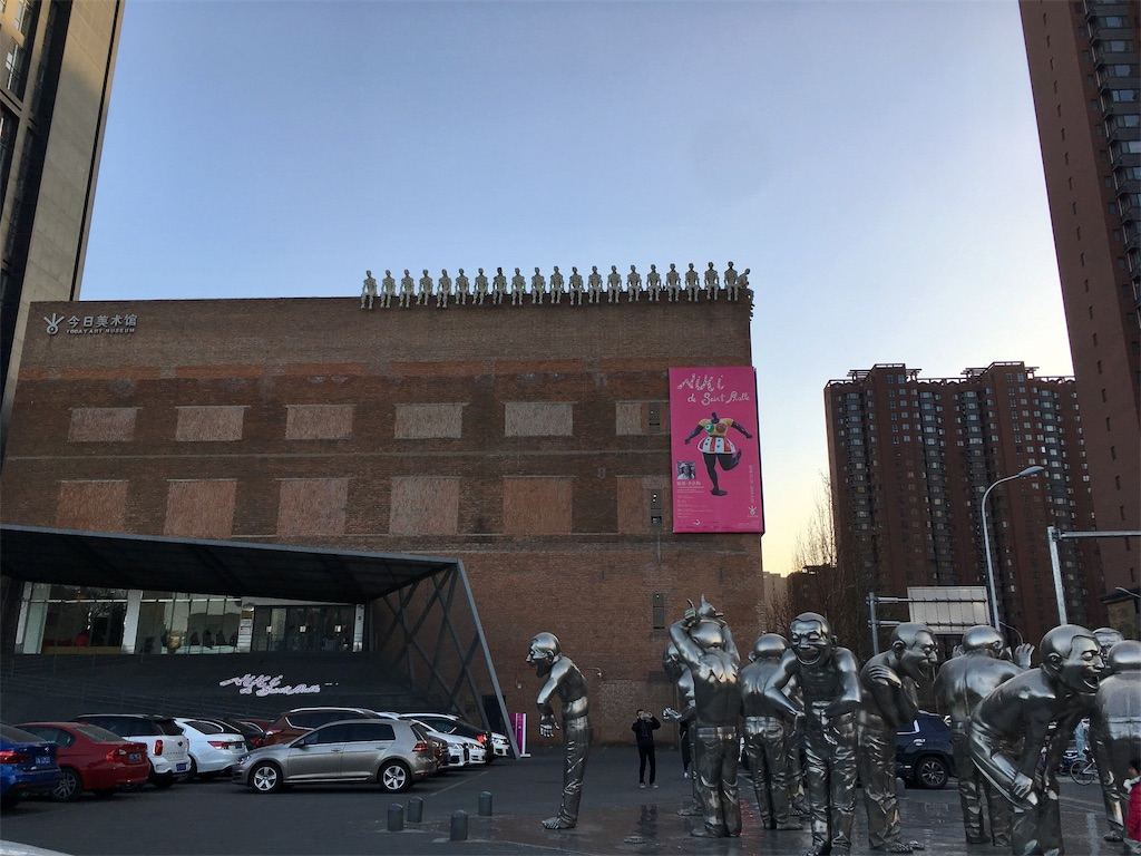 f:id:minghuabj:20181217134911j:image