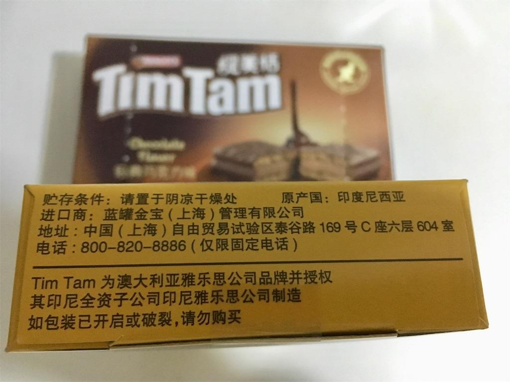 f:id:minghuabj:20181220225717j:image