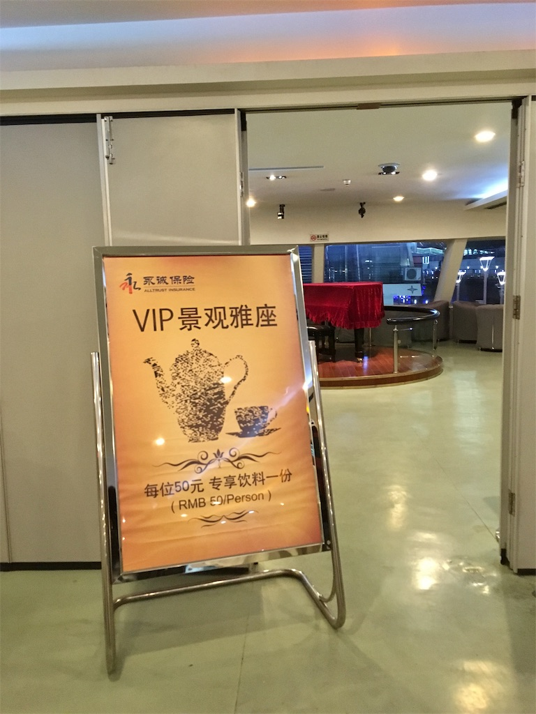 f:id:minghuabj:20181222145226j:image