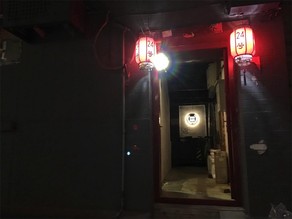 f:id:minghuabj:20181224000853j:image