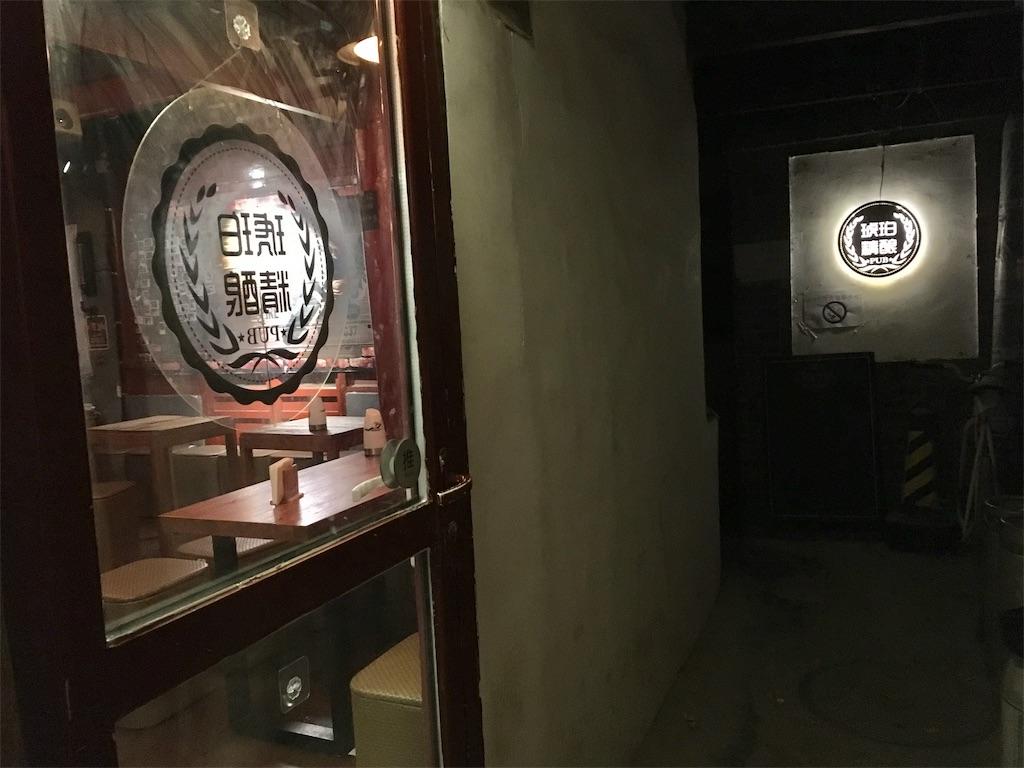 f:id:minghuabj:20181224000912j:image