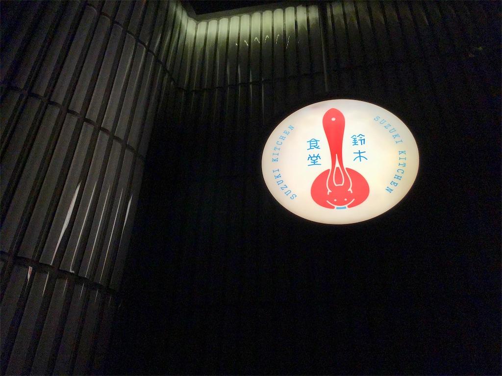 f:id:minghuabj:20181224021620j:image