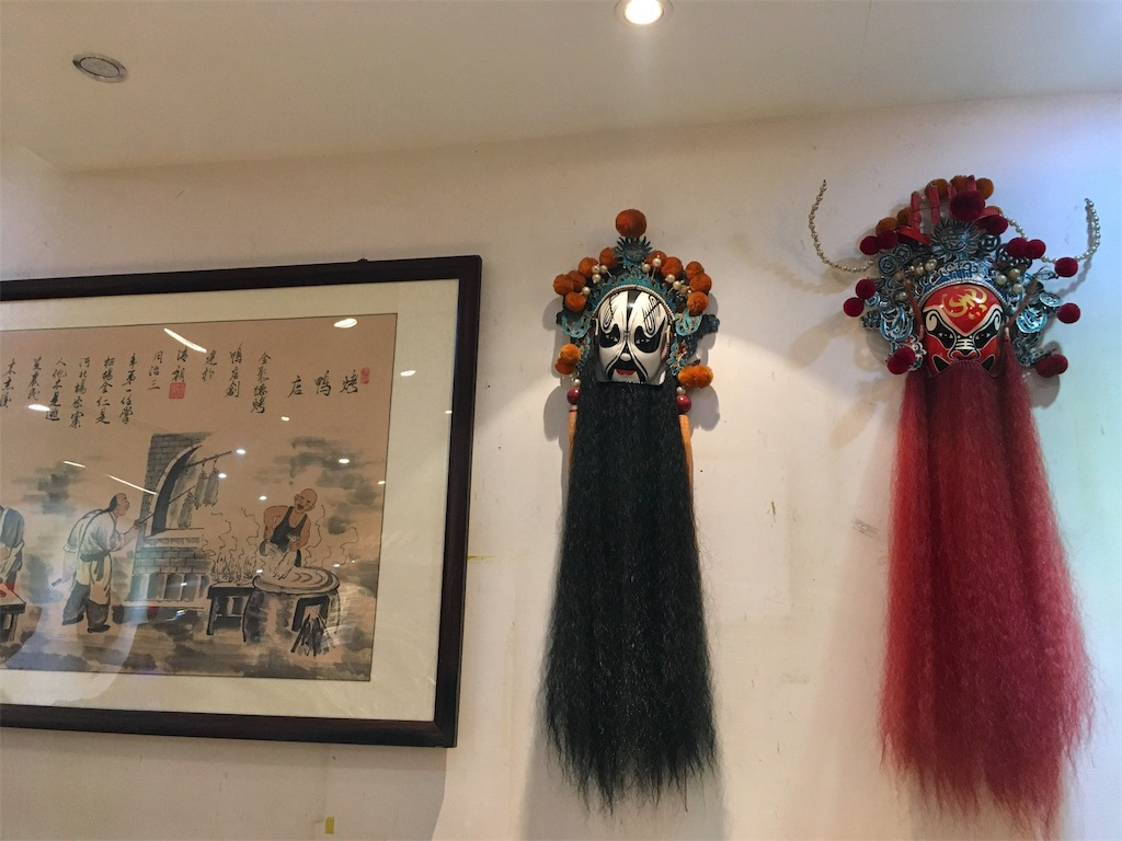 f:id:minghuabj:20190101125104j:image