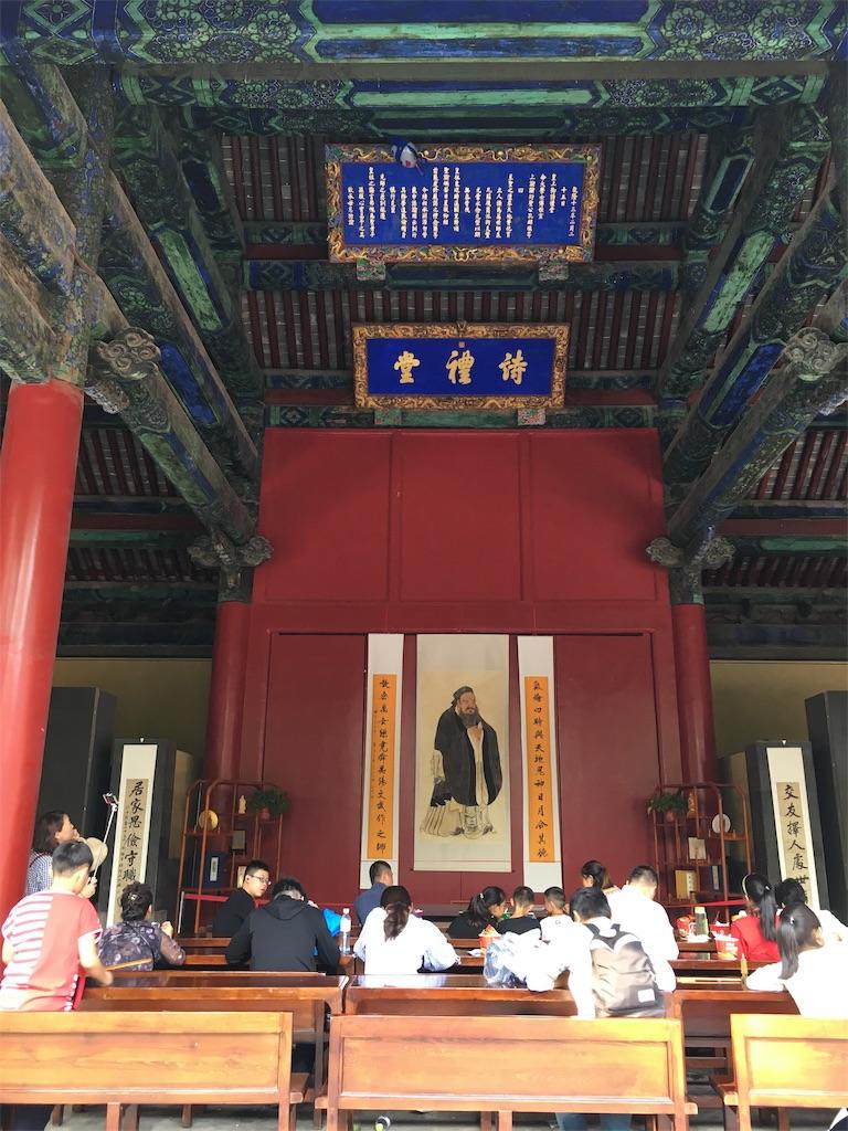 f:id:minghuabj:20190102093945j:image