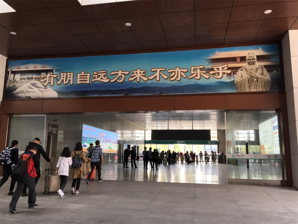 f:id:minghuabj:20190102093958j:image