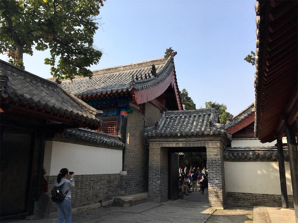 f:id:minghuabj:20190102094113j:image