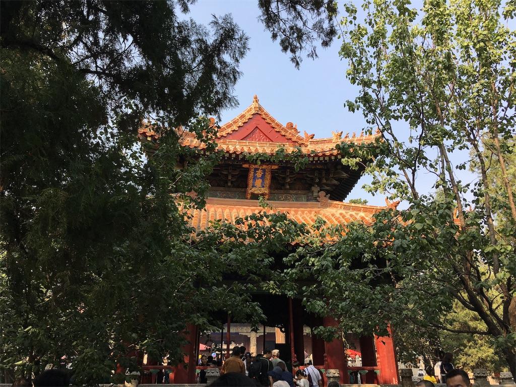 f:id:minghuabj:20190102094208j:image