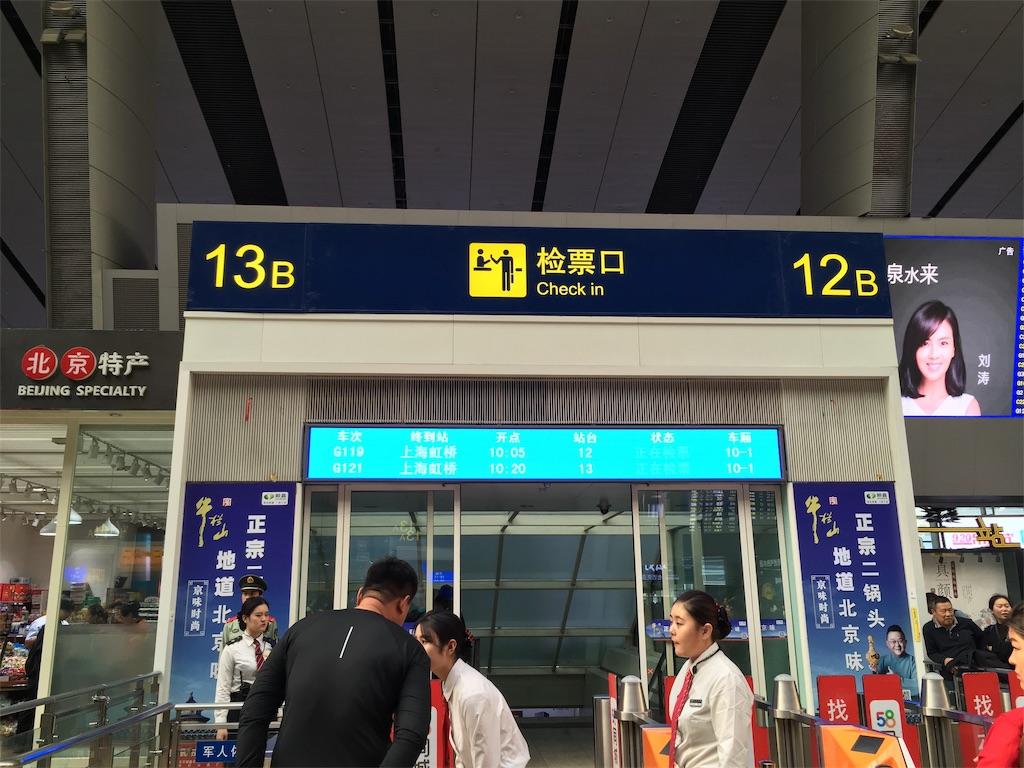 f:id:minghuabj:20190102094237j:image