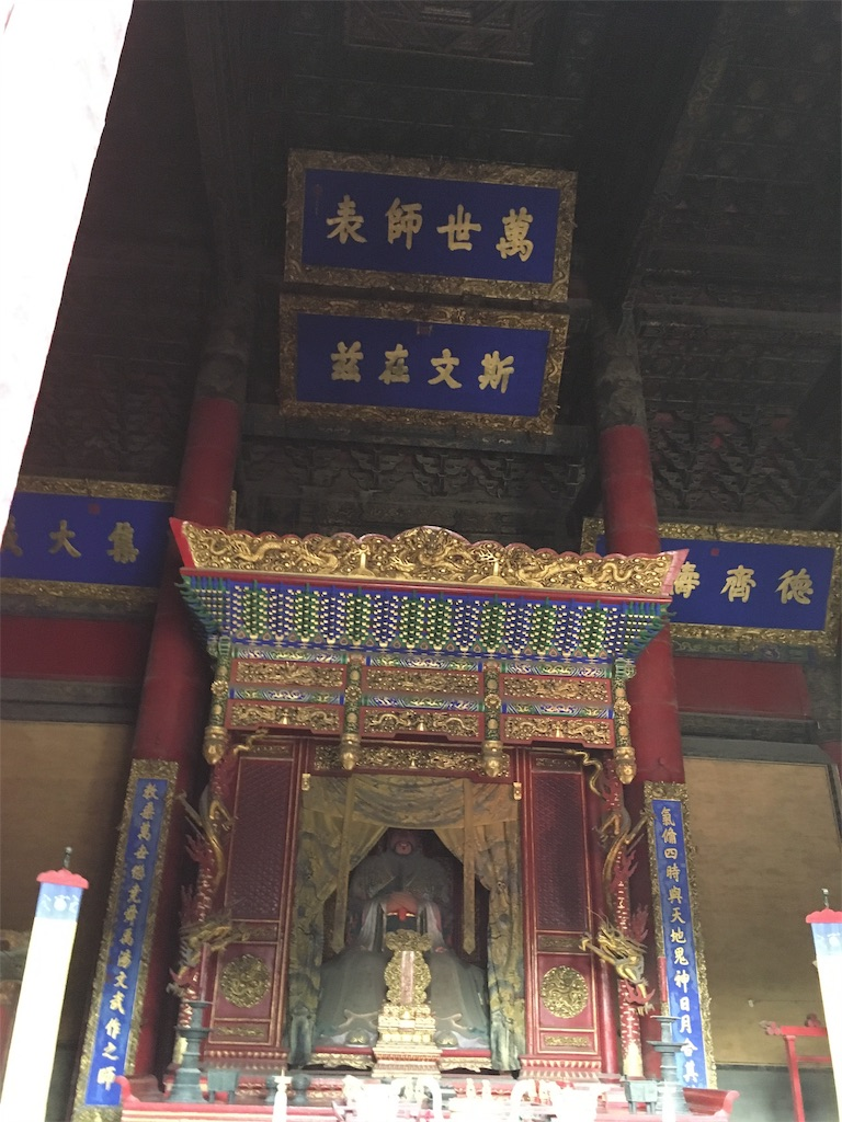 f:id:minghuabj:20190102094520j:image