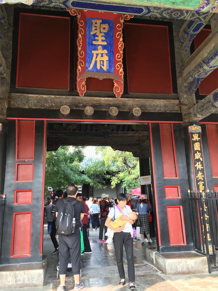 f:id:minghuabj:20190102094544j:image