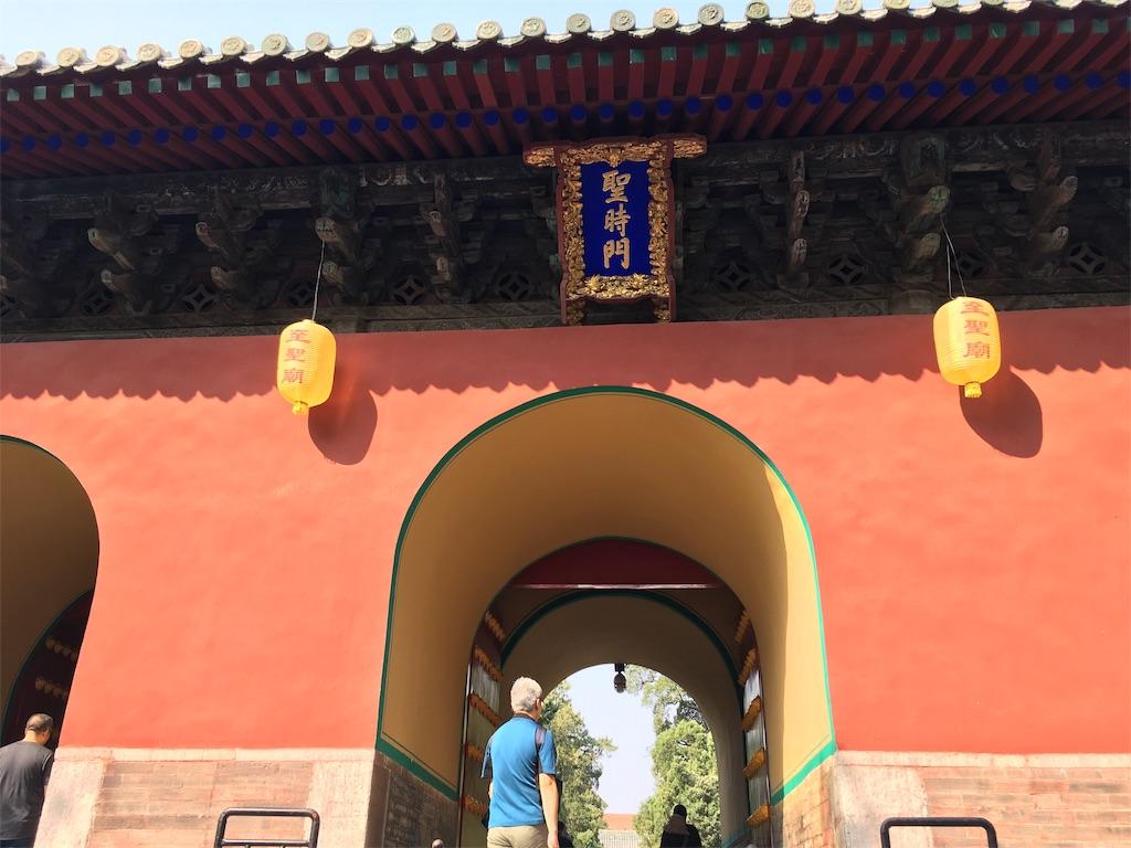 f:id:minghuabj:20190102094627j:image