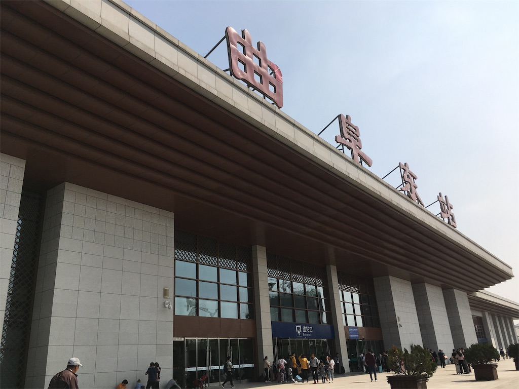 f:id:minghuabj:20190102094647j:image