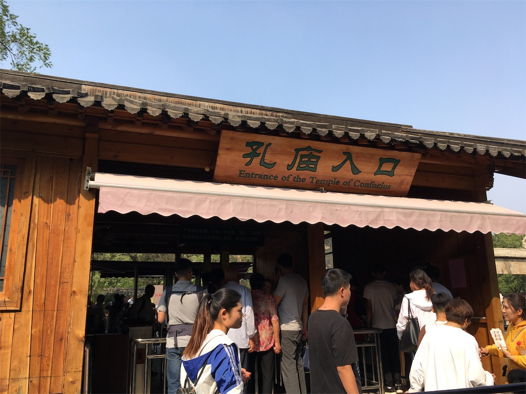 f:id:minghuabj:20190102094705j:image