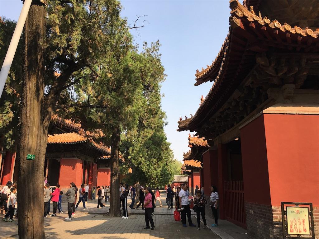 f:id:minghuabj:20190102094842j:image