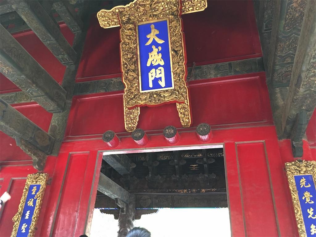 f:id:minghuabj:20190102094906j:image