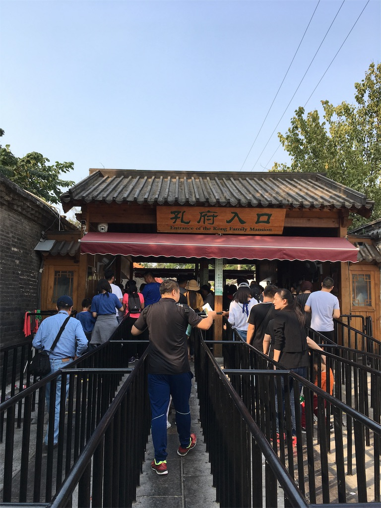 f:id:minghuabj:20190102094945j:image