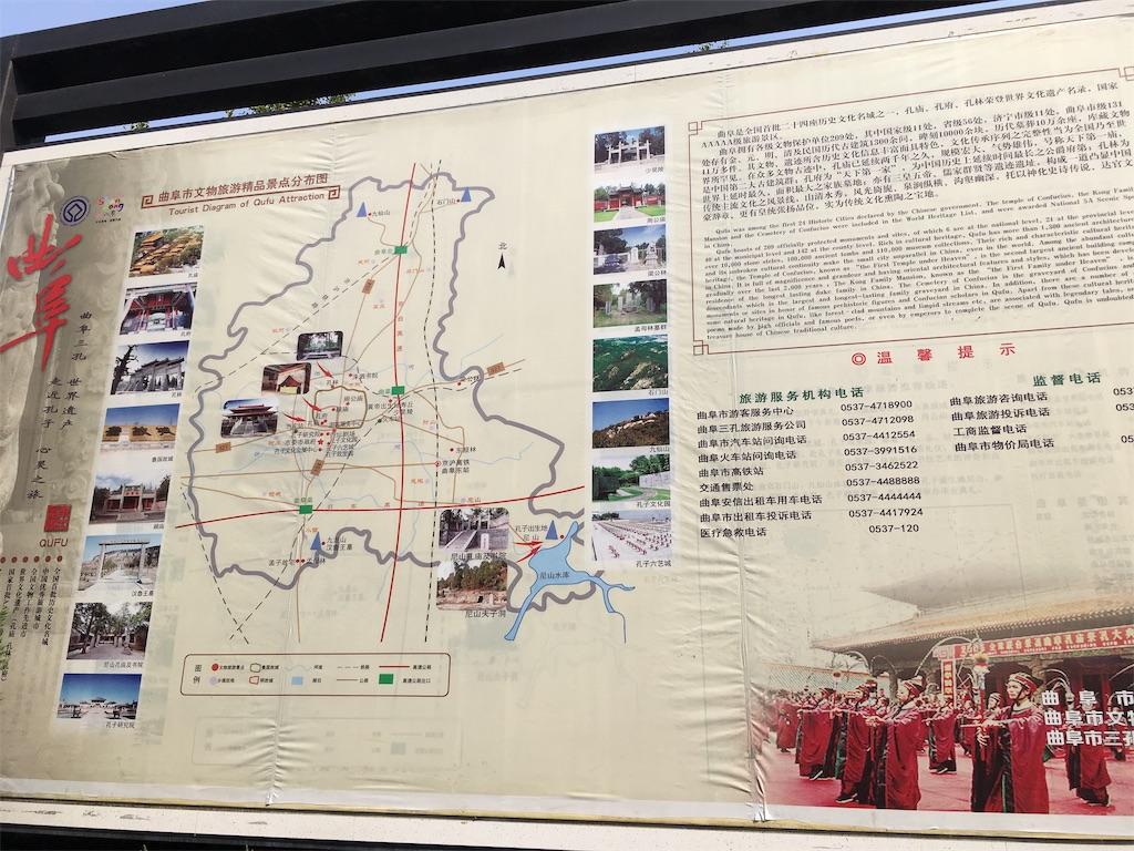 f:id:minghuabj:20190102095019j:image