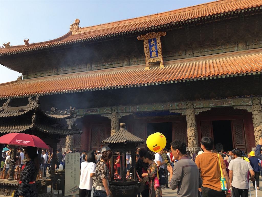 f:id:minghuabj:20190102095214j:image