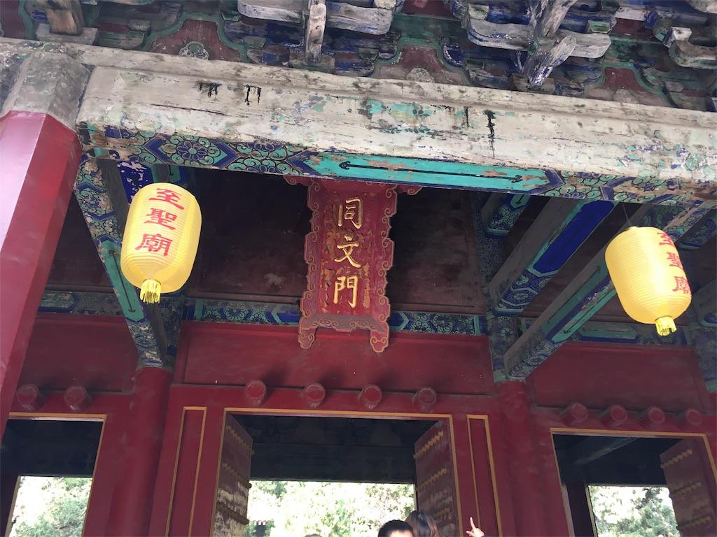 f:id:minghuabj:20190102095236j:image