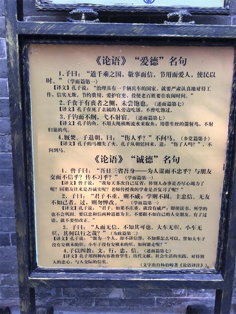 f:id:minghuabj:20190102095304j:image