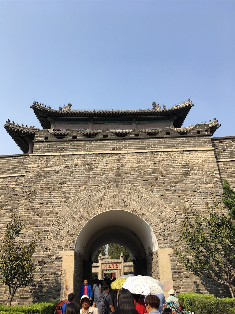 f:id:minghuabj:20190102095358j:image