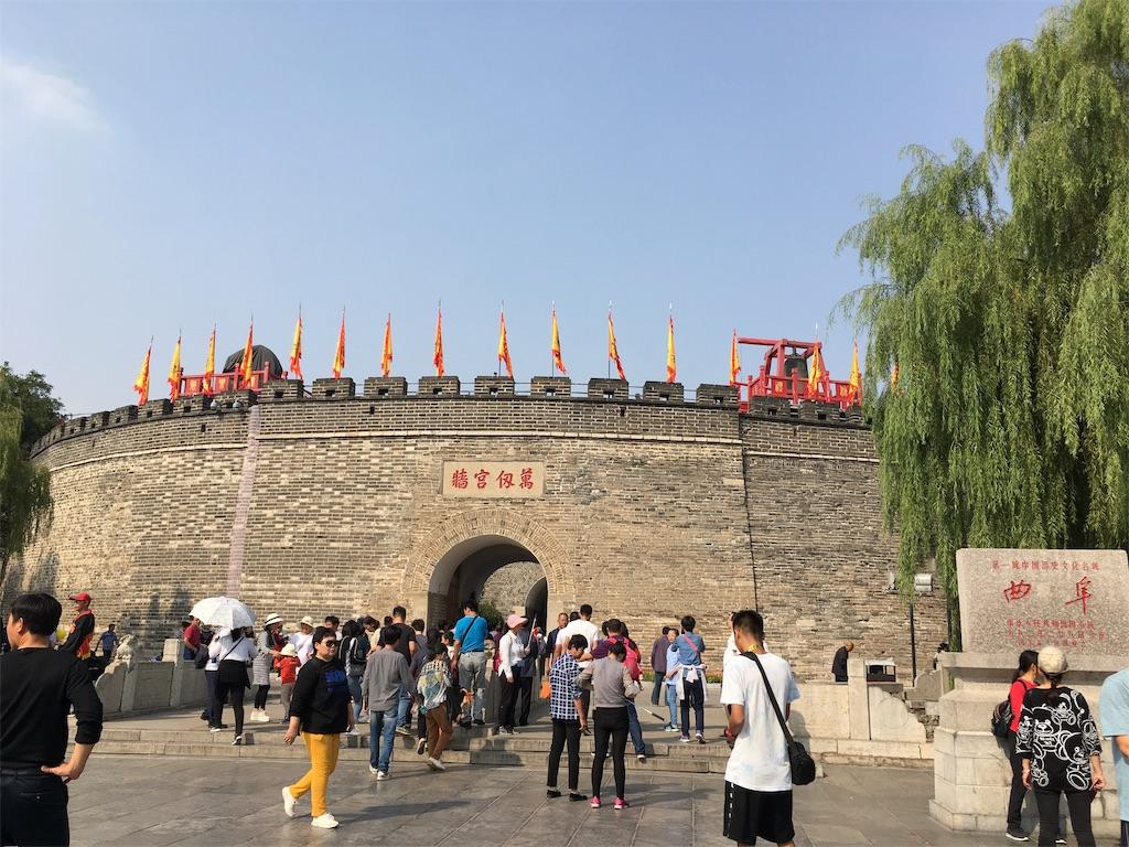 f:id:minghuabj:20190102095428j:image