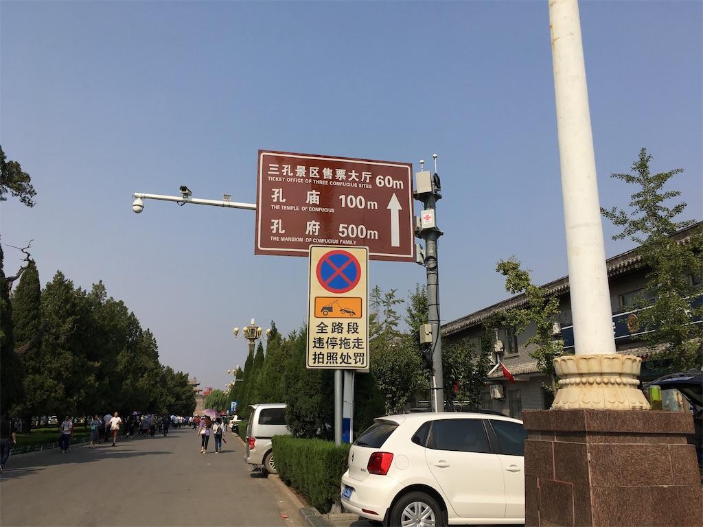 f:id:minghuabj:20190102095446j:image
