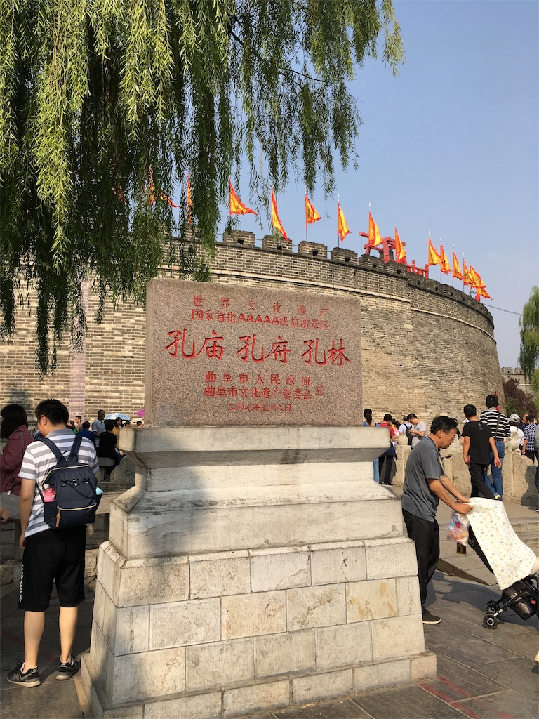 f:id:minghuabj:20190102103450j:image