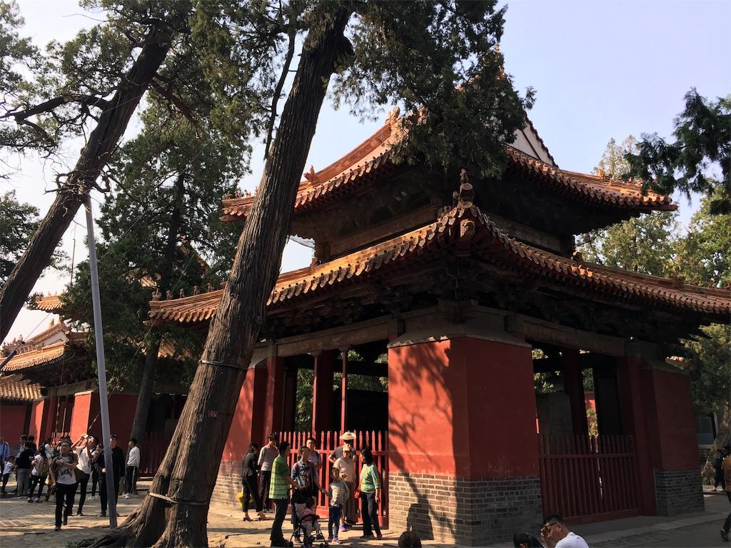 f:id:minghuabj:20190102103603j:image